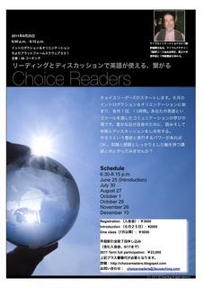 choicereaders1.jpg
